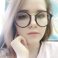 Катя Ардашева