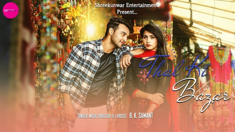 Thal Ki Bazar I Kumauni Garhwali Music Video I B. K. Samant I Shreekunwar Entertainment