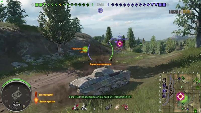 World of Tanks PS4 P.43 bis когда даже у такого кривого дрына залетает
