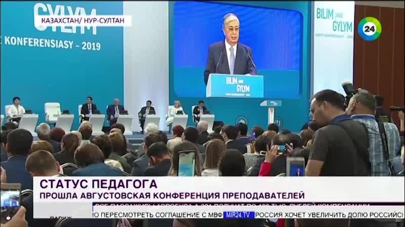 Токаев наградил лучших педагогов Казахстана