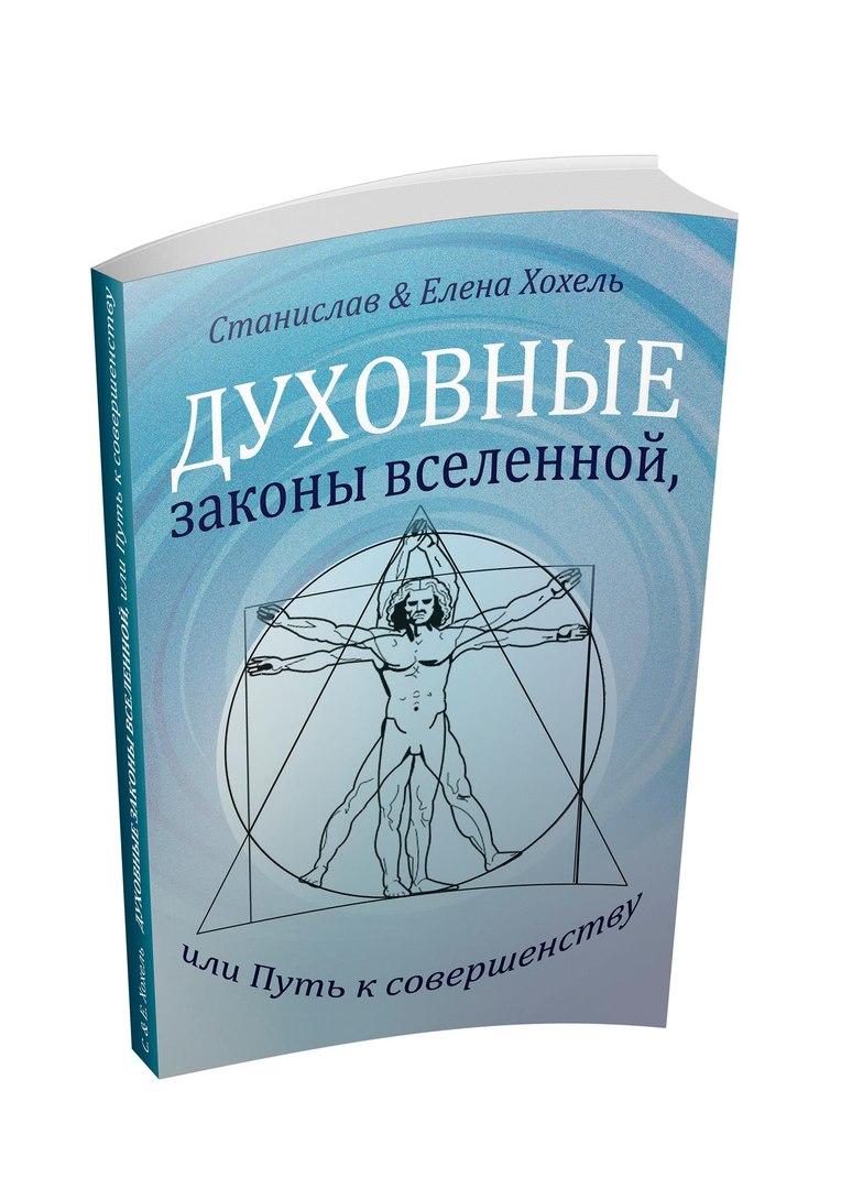 """Афиша Саратов """"ДУХОВНЫЕ УРОКИ"""" -Ваш ИТОГОВЫЙ ТРЕНИНГ"""