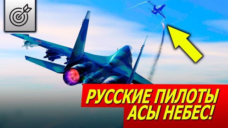 Пилоты США отказались соперничать против Русского ТУ 160
