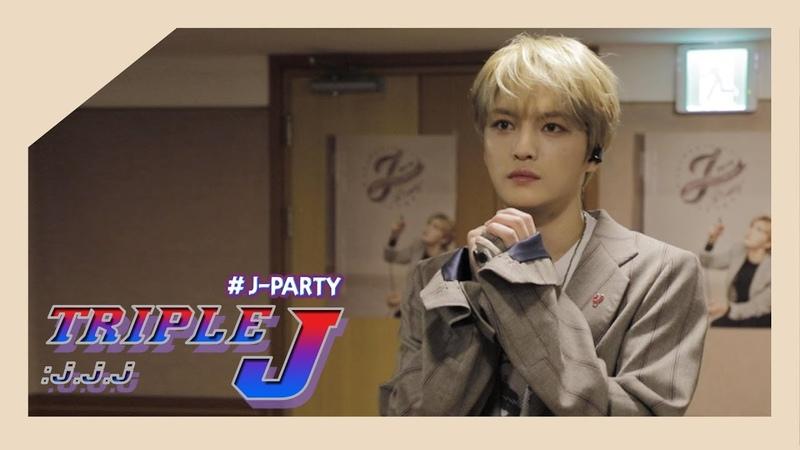 [TRIPLE_J] EP.4 제이파티(J-Party) 속 🎂 재중이 알고 싶다 ❗ㅣ김재중(KimJaeJoong)