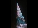 Лазерное шоу на Burj Khalifa