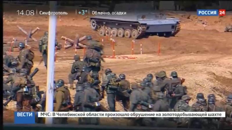 Новости на Россия 24 • Реконструкция берлинской операции в Патриоте: танковые бои и дуэли истребителей
