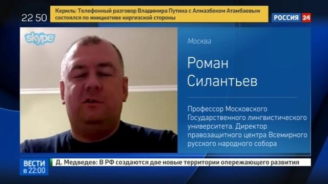 Новости на Россия 24 • Шариатский судья из Ан-Нусры прошел обряд крещения