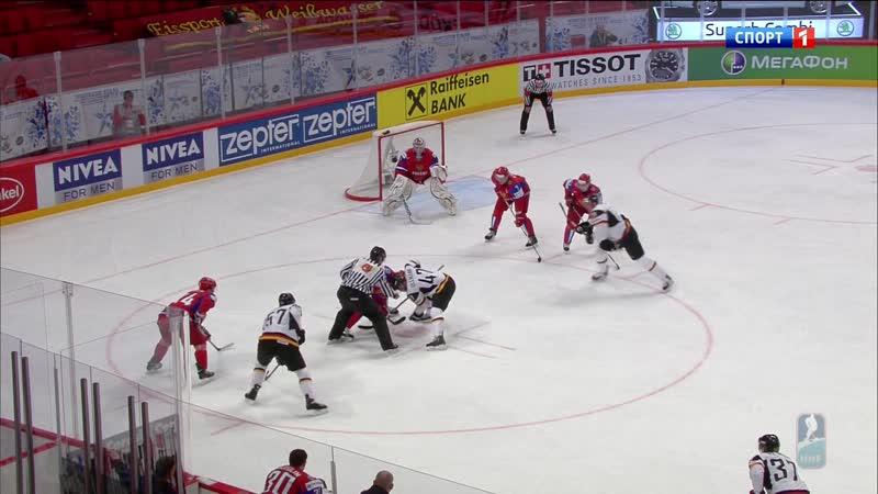 09.05.2012. 09:25 - Хоккей. Чемпионат мира. 3 тур. Группа В. Россия - Германия
