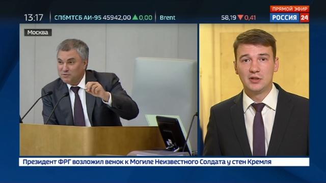Новости на Россия 24 Инвесторам на Дальнем Востоке продлен срок получения налоговых льгот