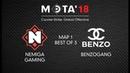 Nemiga Gaming vs BenZoGang Map 1 МЭТА`18 Winter
