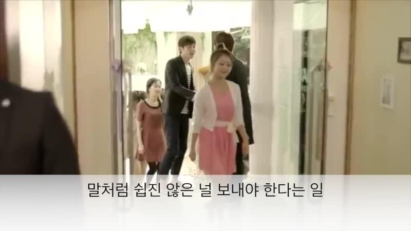 Учим корейский язык по песням: 케이윌 - 이러지마