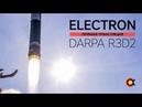 Трансляция пуска Electron | DARPA R3D2
