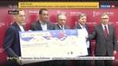 Новости на Россия 24 • Остался последний шанс купить билеты на Кубок Конфедераций