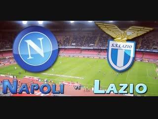 Napoli - lazio  live