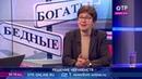 Наталья Зубаревич: Какие у нас детские пособия - от 150 рублей! Мы что, пушечное мясо рожаем?!