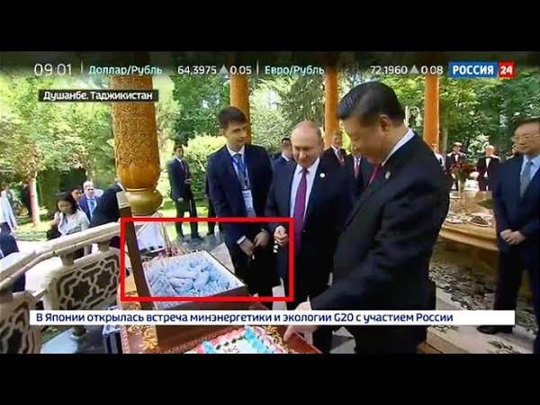 Срочно Поздравления Путина Си Цзиньпина и МОЩНЫЙ взбpoс Зaпаду ВСЕ что осталось за кадром