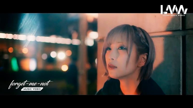 ReoNa 『forget-me-not』Short Music Video TV Anime Sword Art Online Alicization Ending 2