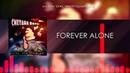 СМЕТАНА band - Forever Alone (Audio) (Хуже, Чем Прошлый 2014)