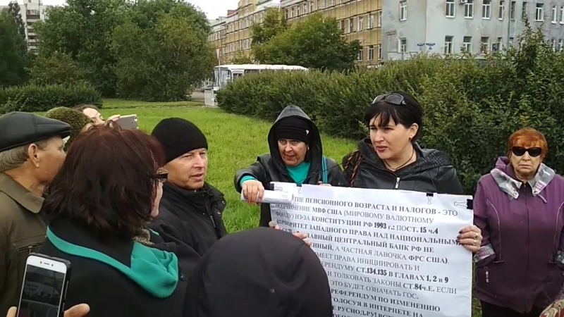 Одиночный пикет после митинга 02.09.18 в Омске (продолжение № 3).