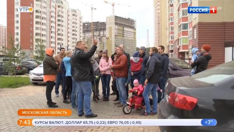 Утро России Сюжет про парковки Путилково 2018 10 16