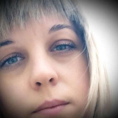 Tania Seredina