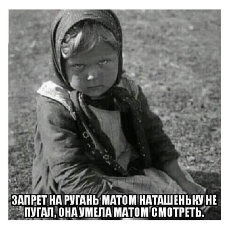 Наташа Киселева   Петрозаводск