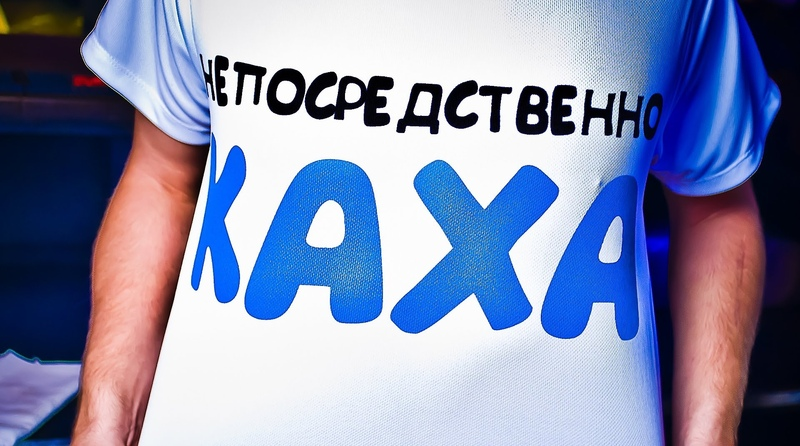 Klizma • KLiZMaTV party Непосредственно Каха 8 ноября 2012 FREE BAR Сочи