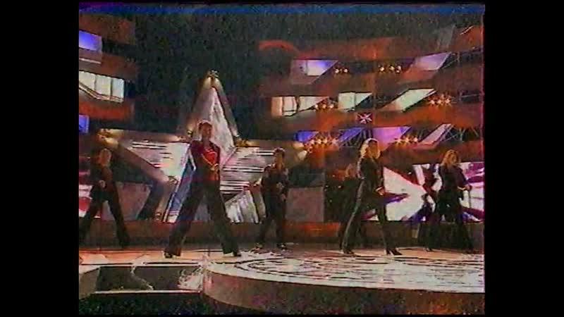 (staroetv.su) Фабрика звёзд-2. Выпускной вечер в Олимпийском (Первый канал, 13.06.2003) Фрагменты