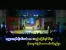 Ka bar Kyaw Sate Ku - 480P.mp4