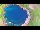 голубое озеро,Самара