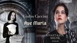 Caccini - Ave Maria Anastasia Milne - violin, Anna Strelnikova - piano