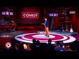 Comedy Club - Кастинг Харламова (Выпуск №3)