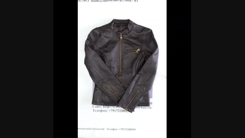 Cream Anorak Leather Италия 25кг цена 26040руб