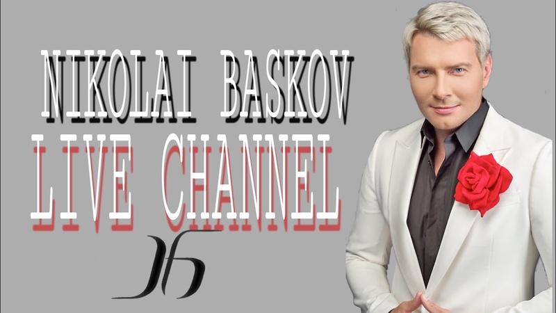 HD' Николай Басков- Ты сердце мое разбила ( Юморина 2018)
