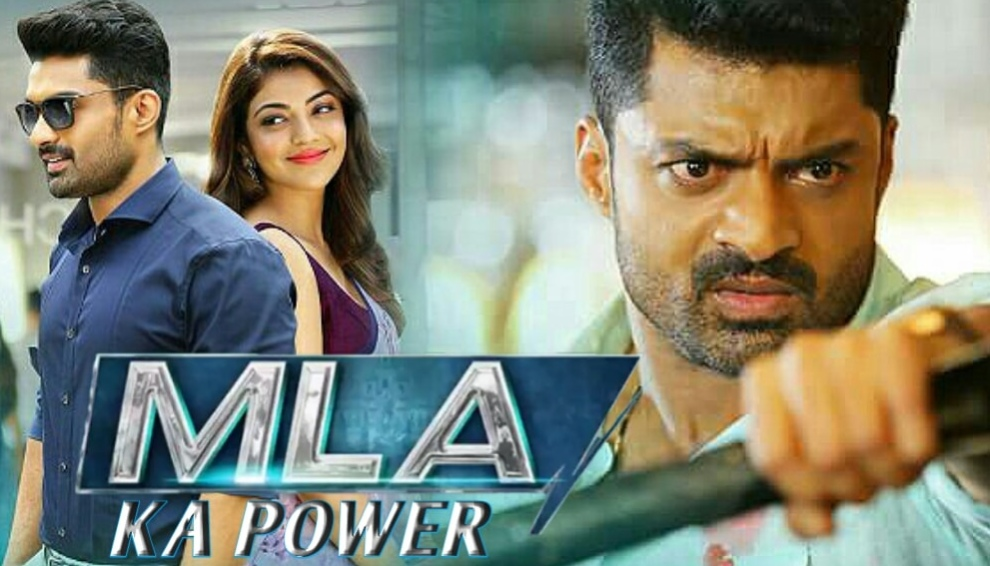 MLA Ka Power In Hindi Dubbed Torrent