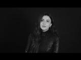 """""""самое страшное что может случиться-это ты услышишь нет"""" - Мадина Тамова"""