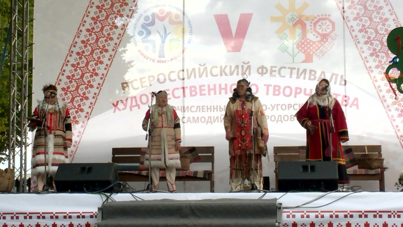 фестиваль фино-угор 2