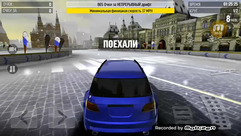 Drift Max World [!] (от Прохора)