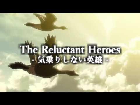 【進撃の巨人】The Reluctant Heroes -気乗りしない英雄- 歌詞付き 【MAD】