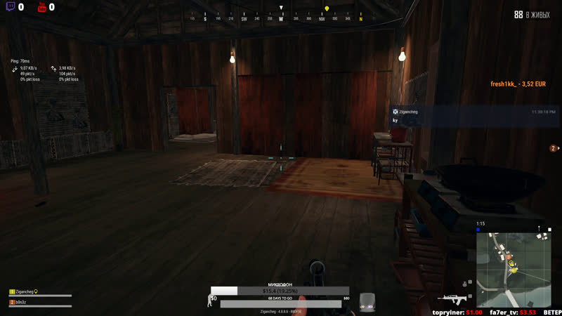 PUBG - Welcome on twitch.tv/zigancheg