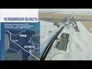 Реконструкция трассы А-310 на границе с Казахстаном