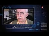Скрытые угрозы газ новый фронт войны 24 09 2018 смотреть онлайн