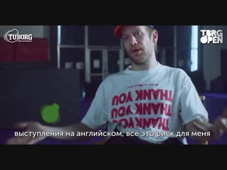 TBRG OPEN x Иван Дорн x Diplo x M: о коллаборации