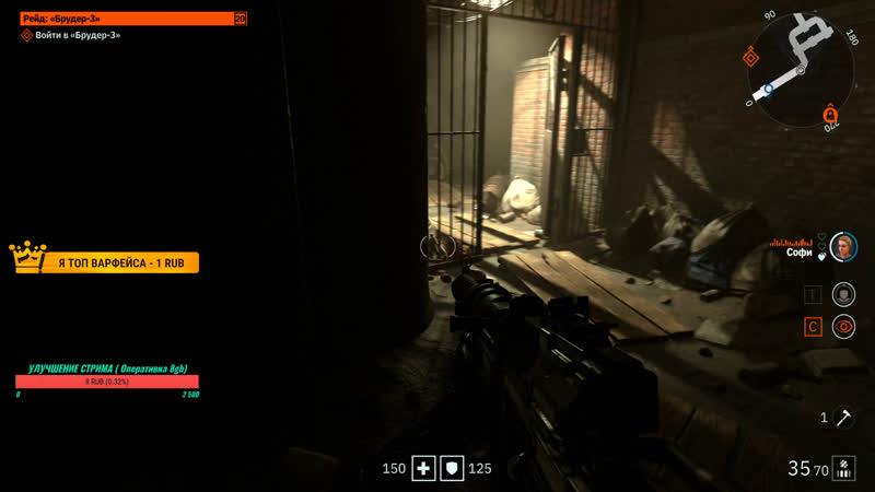 Wolfenstein Youngblood режим ХАРДКОР 4 18