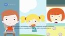Онлайн доктор 24/7. Семейные программы доступа к сервису pediatr247 от ИноМедицины