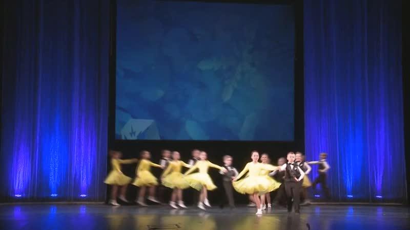 Ансамбль бального танца Созвездие Полонез 14 января 2016