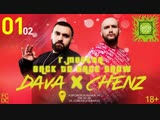Back To Back Show Chenz X Dava