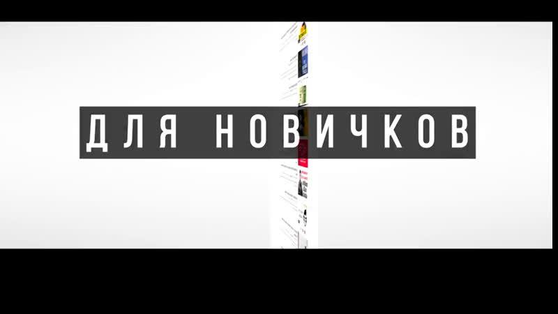 Классный новый курс ПРЕСТИЖ. Как заработать 5 000 рублей в день. glprt.ru/affiliate/10044101
