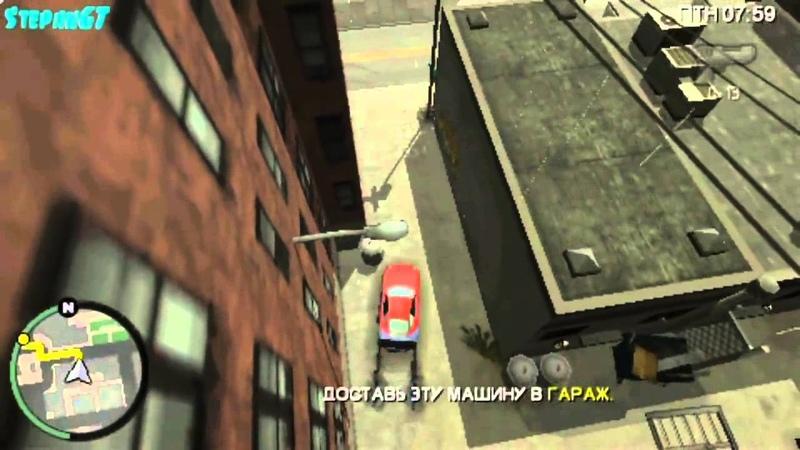 Прохождение Grand Theft Auto: Chinatown Wars - Миссия 5 - Человек - Колесо