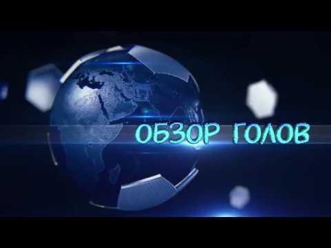 🎥 Видеообзор забитых мячей ⚽ СШОР2003 Азаново