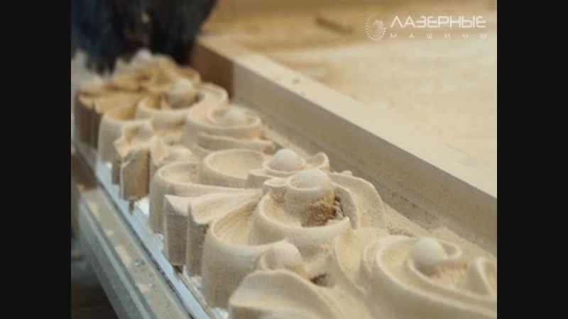 3D Фрезеровка рамы - компания Лазерные машины, Ярославль